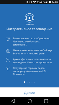 24часаТВ poster