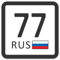 Vehicle Plate Codes of Russia