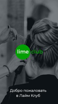 Lime Club poster