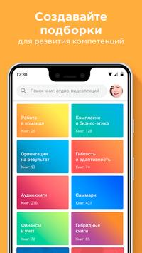 Библиотека Alpina Digital для Beeline.kg screenshot 3