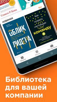 Библиотека Alpina Digital для Beeline.kg screenshot 1