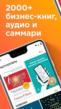 Библиотека «Высшая Школа Экономики» poster