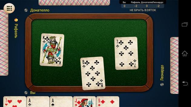 Russian Card Games screenshot 2