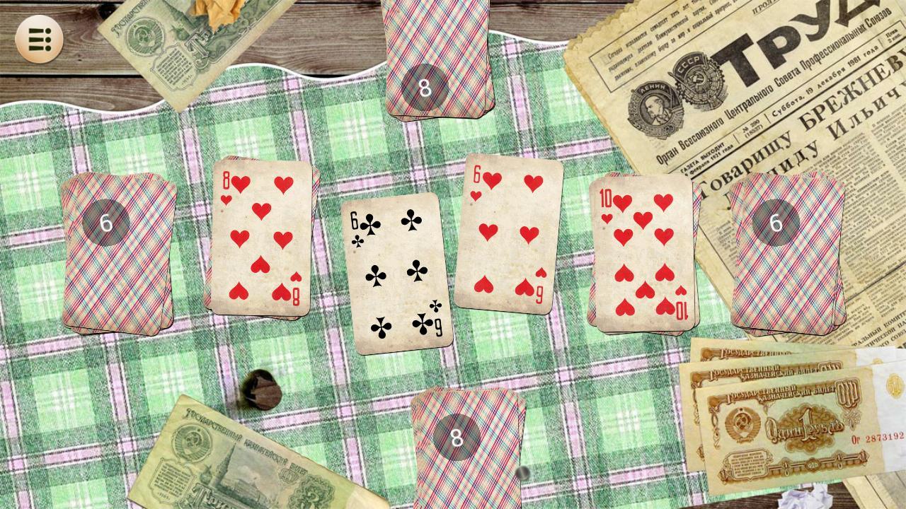Карточная игра сика