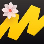 Яндекс.Маркет: здесь покупают иконка