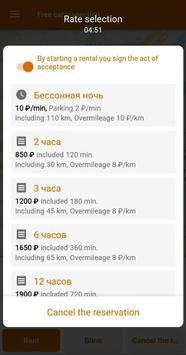 BiBiCar screenshot 2