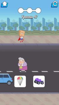 Help the Hero скриншот 11