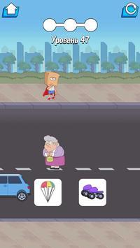 Help the Hero скриншот 3