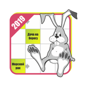 Crossword puzzles - My Zaika icon