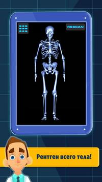 Full Body Doctor Simulator постер