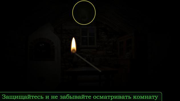 Пять Ночей с Фрогги скриншот 6