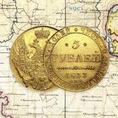 Серый копатель (каталоги монет, старинные карты) icon