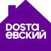 DOSTAЕВСКИЙ — Доставка еды: пицца, роллы, суши icon