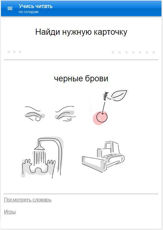 Как найти нужную открытку, картинки