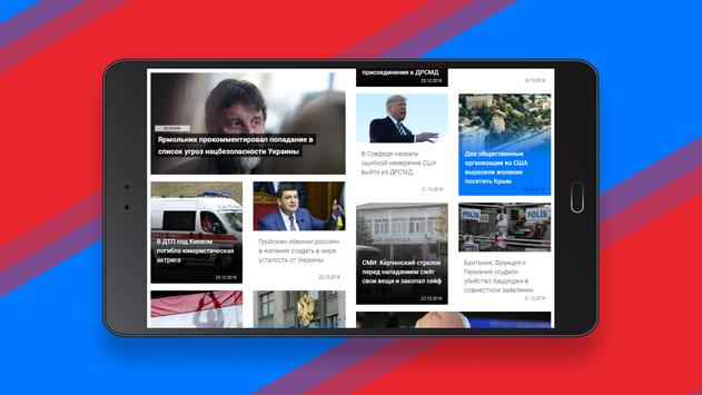 DailyTime - News of the day screenshot 11