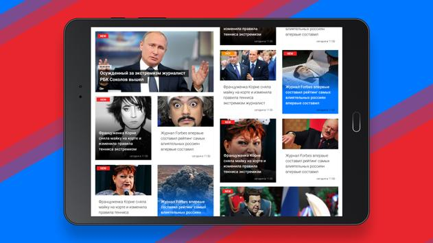 DailyTime - News of the day screenshot 6