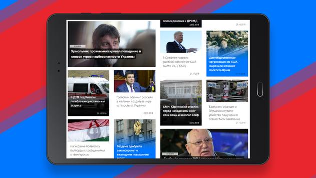 DailyTime - News of the day screenshot 7