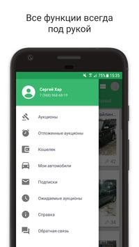 Carprice Автодилер screenshot 1