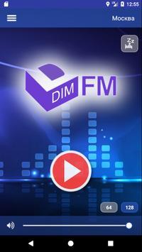 Радио DIM FM poster
