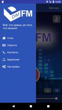 Радио DIM FM screenshot 1