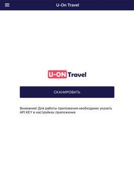 U-ON passport scanner screenshot 2