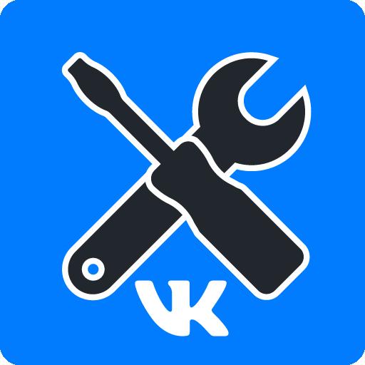 VKHelper - очистка для ВК (друзья, сообщества)