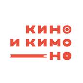 кино и кимоно icon