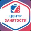 Центр занятости иконка