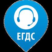 ЕГДС icon