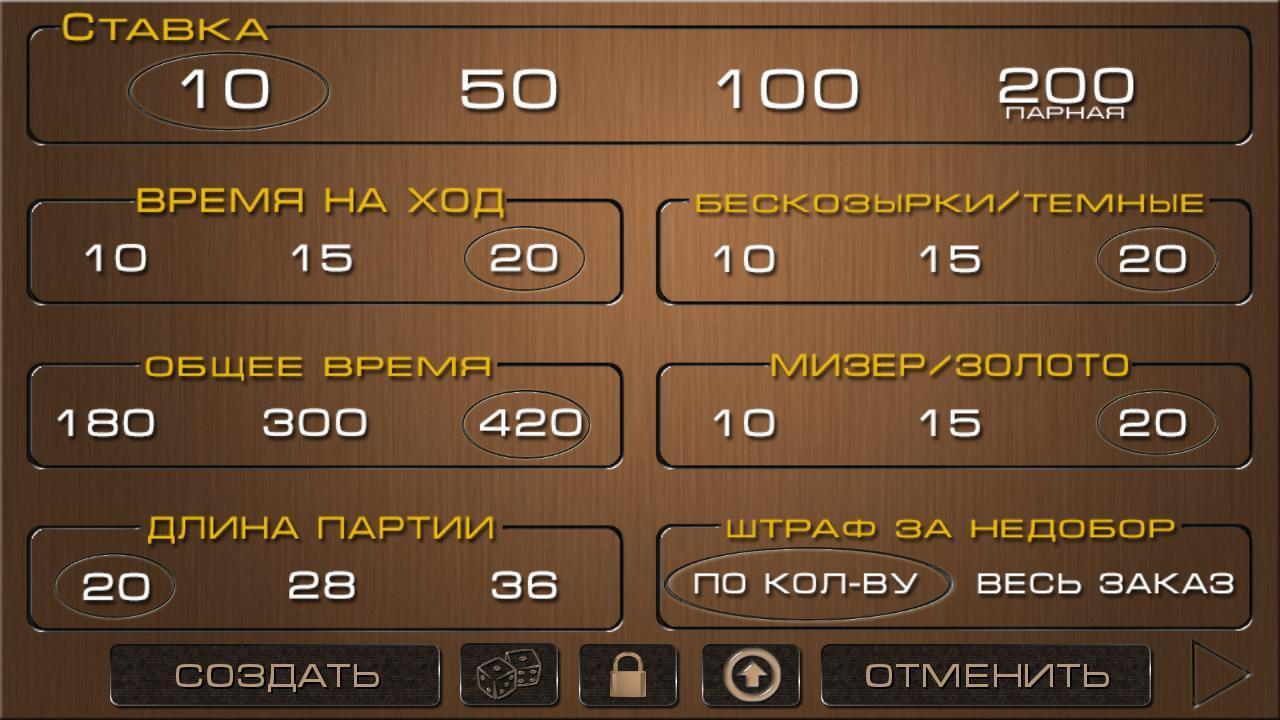 Играть записной покер онлайн онлайн казино слоты на рубли