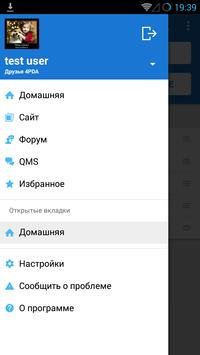 4PDA screenshot 1