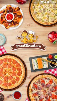 FoodBand पोस्टर