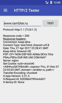 HTTP/2 Tester screenshot 1
