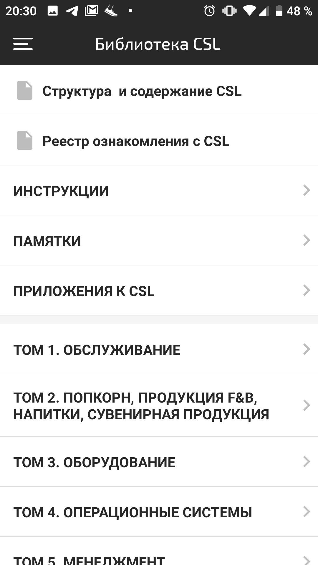 приложение zona apk