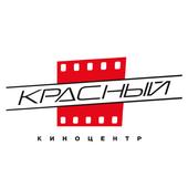 Киноцентр Красный и Ю-сити Синема icon