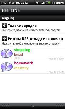 Tray notes 3.0 screenshot 1