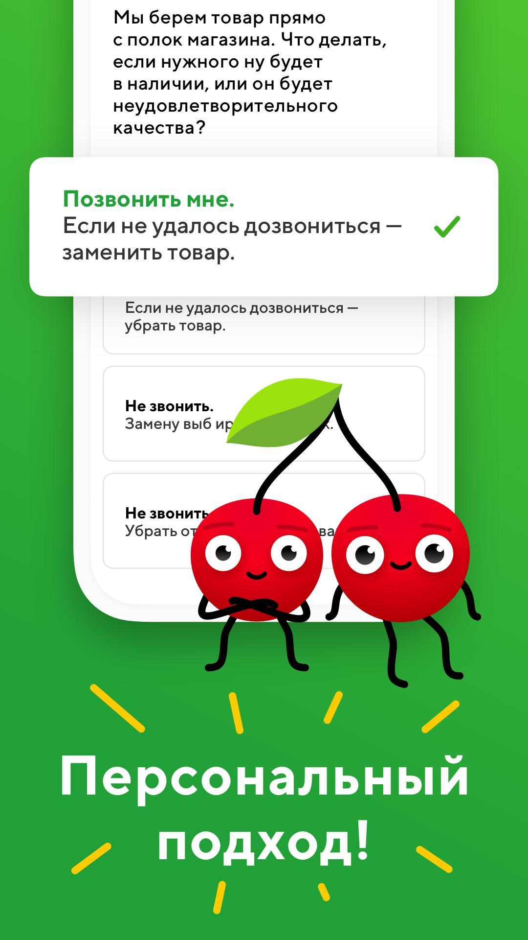 маркет андроид apk