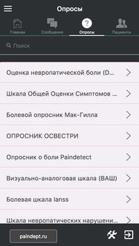 Paindept screenshot 3
