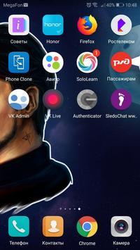SledoChat screenshot 1