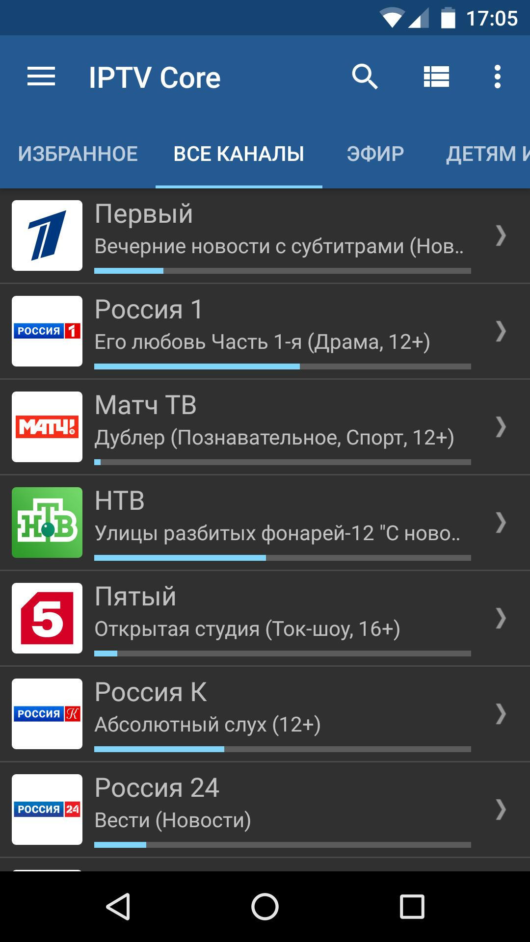 IPTV Core for Android - APK Download