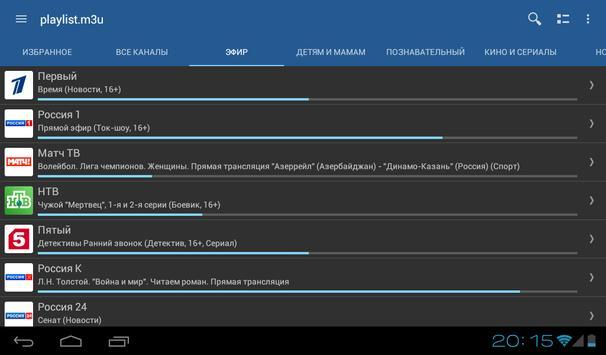 IPTV imagem de tela 9