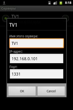 IP-TV Player Remote Lite screenshot 1