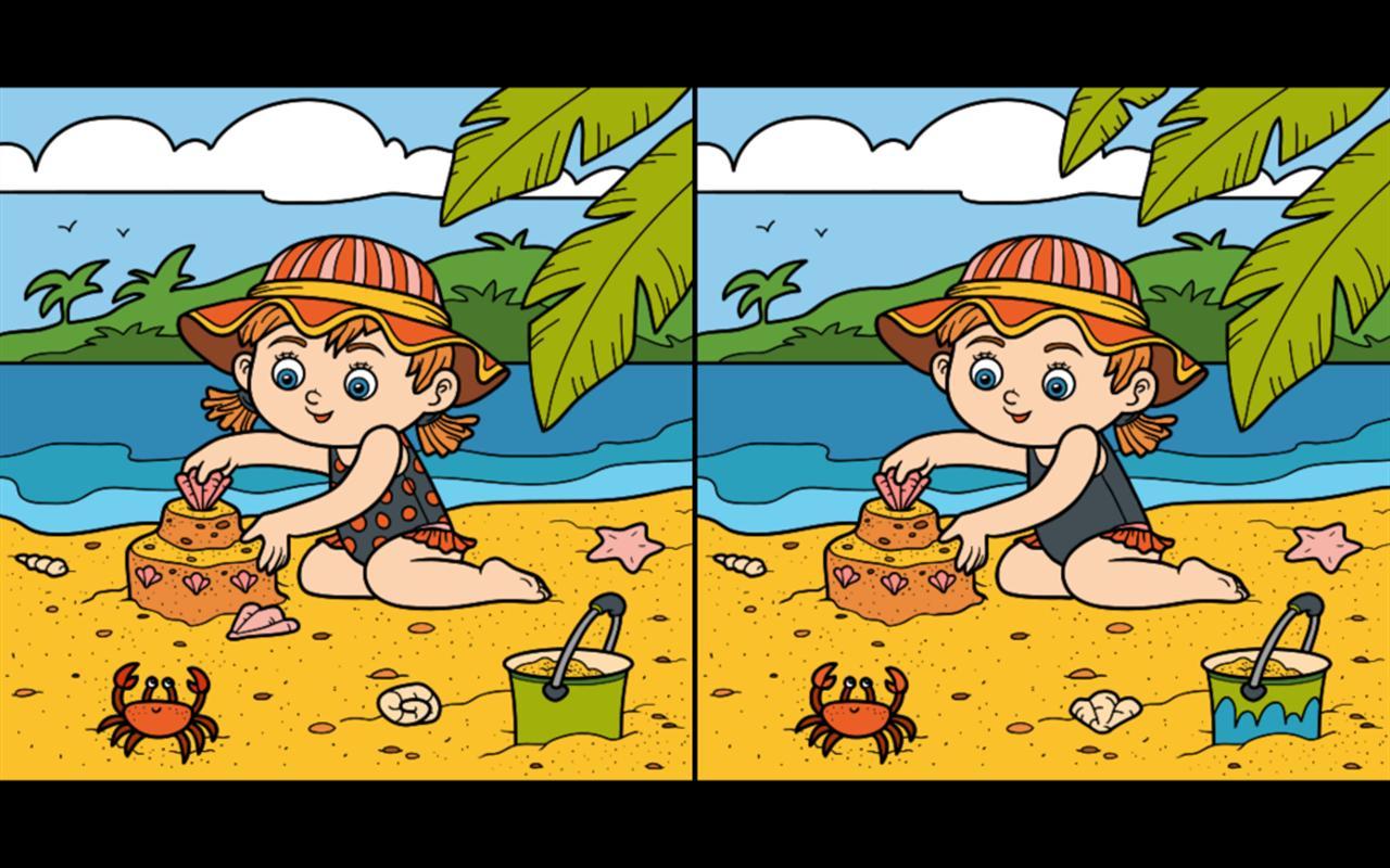 это найди отличия на двух картинках бассейн изображением рокси