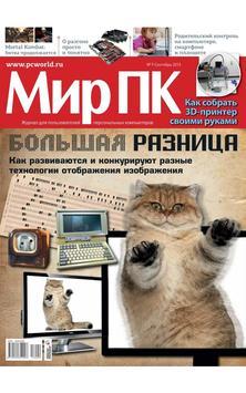 "Журнал ""Мир ПК"" screenshot 4"