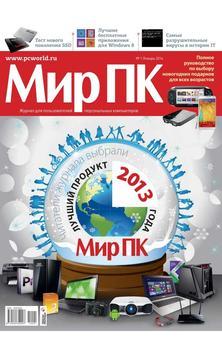 "Журнал ""Мир ПК"" poster"