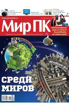 "Журнал ""Мир ПК"" screenshot 1"