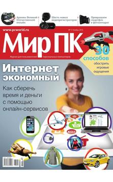 "Журнал ""Мир ПК"" screenshot 2"