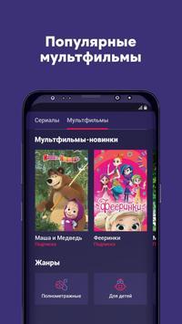 ivi screenshot 3