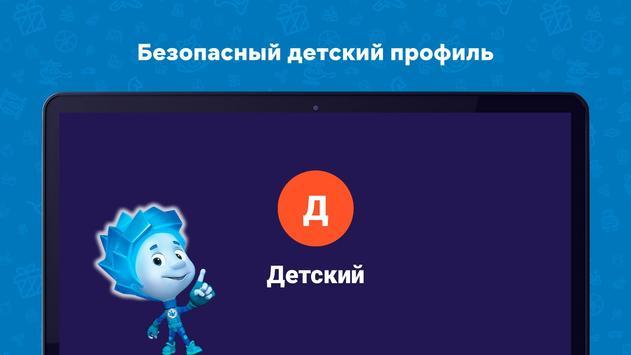 ivi screenshot 10