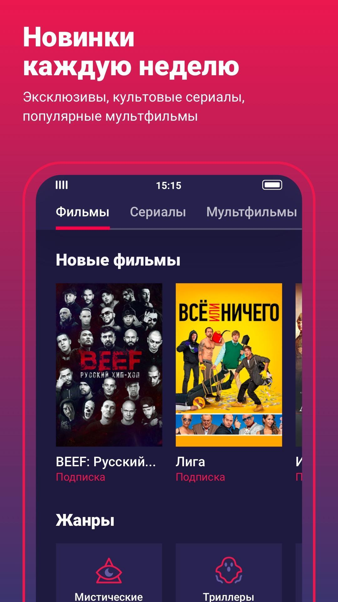 Ivi For Android Apk Download